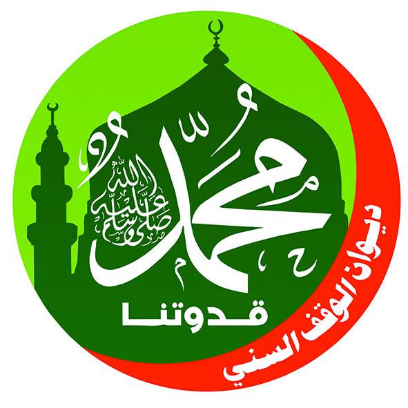مولد النبي الله عليه وسلم وبيئته 3dlat.net_27_17_bace
