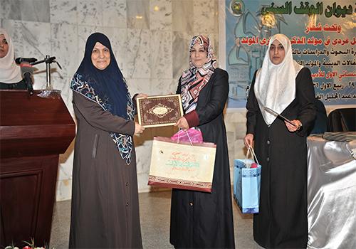 دائرة-البحوث-والدراسات-تقيم-الملتقى-النسوي-الاول-للأدب-التربوي-الاسلامي4