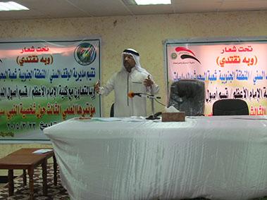 أوقاف المنطقة الجنوبية تعقد ندوة بعنوان نجاح العلاقات مع الوسط الانساني