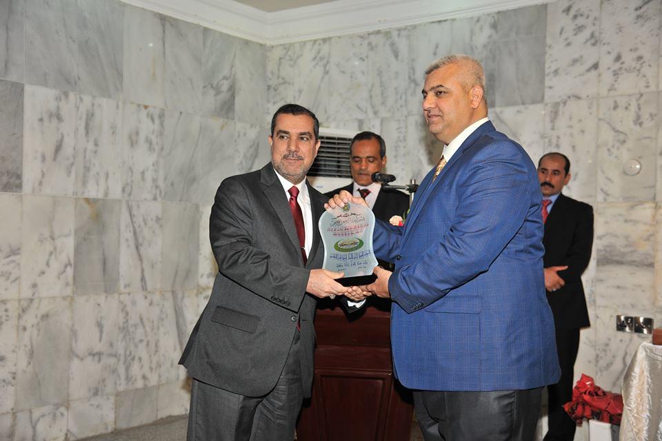 المركز العراقي للقرآن الكريم يقيم المؤتمر السنوي الرابع للإعجاز القرآني (2)