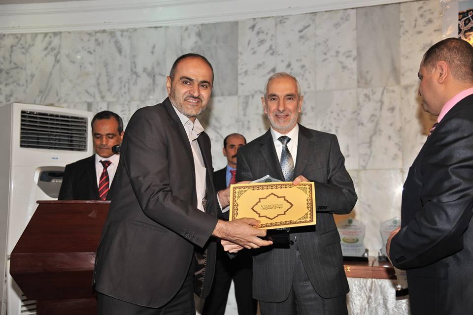 المركز العراقي للقرآن الكريم يقيم المؤتمر السنوي الرابع للإعجاز القرآني (4)