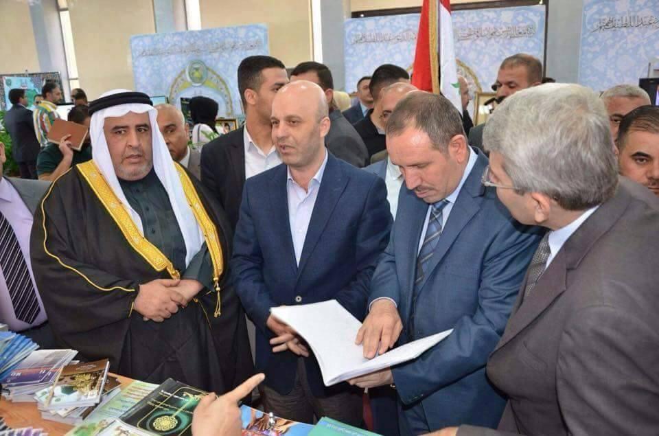 وكيل رئيس الديوان يزور معرض بغداد الدولي برفقة مديري دائرة الاحتفالات والدائرة الادارية والمالية (7)