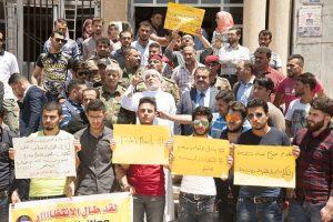 طلبة جامعة الموصل يوجهون نداء الى الدكتور الهميم لزيارة الجامعة وايصال صوتهم الى الحكومة المركزية (2)